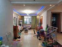 出售青岗林广场旁3室2厅2卫130平米49.8万住宅