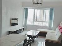 出租紫荆城邦3室1厅1卫86平米2100元/月住宅