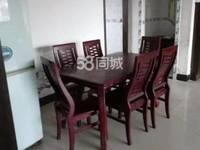 出租山水名苑对面济公村宗合楼3室2厅1卫118平米900元/月住宅