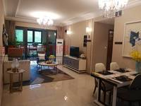 出售恒大未来城3室2厅2卫120.49平米76万住宅