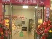 出租远达 西城商业街50平米3000元/月商铺