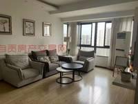出售南湖印象2室2厅1卫83平米54.2万住宅