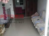 出租翰林尚舒房3室2厅1卫96平米1300元/月住宅