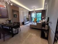 出售自贡万达广场3室2厅2卫88平米52.8万住宅