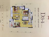 出售远达 龙湖郡3室2厅2卫101.85平米78万住宅