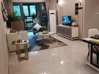 出售恒大未来城3室精装房