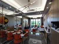出售阳光 玖州大园3室2厅2卫98平米55.5万住宅