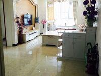 出租 隆宽 豪斯登堡2室1厅1卫85平米1400元/养宠物者勿扰,谢谢!