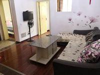 出租东方威尼斯2室1厅1卫53平米1300元/月住宅