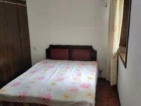 出租北苑小区2室2厅1卫73平米1200元/月住宅