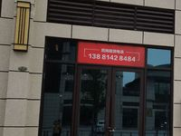 出租龙湖领御 十字金街 商铺 53平米4000元/月商铺