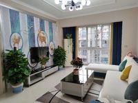 出售东方威尼斯2室2厅1卫71平米57.8万住宅