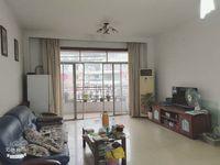 出租 云帆 锦绣花园2室1厅1卫72平米1300元/月住宅