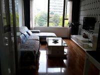 出租观景南城小区带花园3室1厅1卫130平米1600元/月住宅