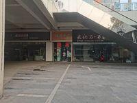 出租华商国际城50平米1500元/月商铺