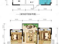 出租华煜 小时代3室1厅1卫130平米850元/月住宅