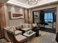 出售步步高 润达国际城3室2厅2卫97平米46.3万住宅