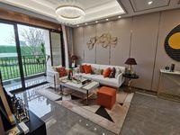 阳光 玖州大园3室2厅1卫89平米48万住宅