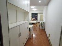 出租华英都市尚城1室1厅1卫53平米1350元/月住宅