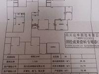 出售晶泽 华府3室1厅2卫72.96平米50万住宅