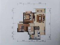 49.5万紫荆城邦旁新房3室10多楼!40多栋品质大盘,南湖汇东实验学校学区房!