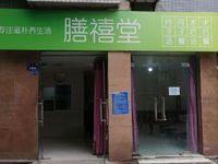 出租东方尚城小区65平米1200元/月商铺