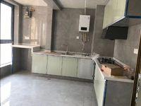 出租泰丰国际城3室2厅1卫113平米2100元/月住宅