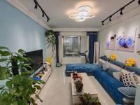 出售卢卡小城2室2厅1卫77.13平米65万住宅