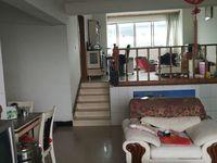 出租 韦业 新天地3室2厅2卫134平米900元/月住宅