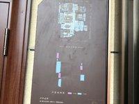 出售绿地 新里城3室2厅2卫130平米71.8万住宅