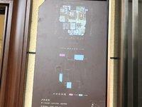 出售绿地 新里城3室2厅2卫107平米68.8万住宅