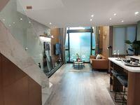 梵华1939公寓2室2厅1卫买一层得两层