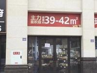 出租光大街45平米2800元/月商铺