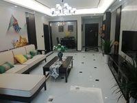出售恒大绿洲3室2厅2卫110平米75.2万住宅
