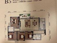 出租鸿山 翡翠城4室2厅2卫120平米650元/月住宅