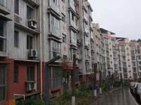出租绿洲花园2室2厅1卫90平米1000元/月住宅