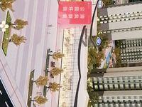 出售阳光 玖州大园13平米18万商铺