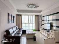 出售南湖公馆3室2厅2卫99平米68.8万住宅