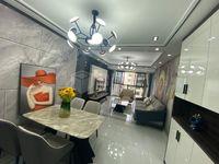 龙湖品质小区 精装修三室 现代轻奢风格 随时看房过户
