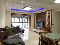 出售水岸豪庭3室2厅2卫118平米73万住宅