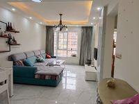 出租紫荆城邦2室2厅1卫69平米1600元/月住宅