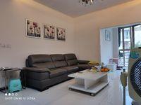 5楼 采光好 小区小干净 好品质装修 房龄较新!