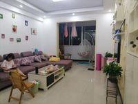 出售四季花城3室2厅2卫118平米52.8万住宅