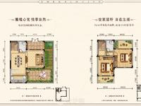 出售鸿山 翡翠城5室3厅3卫202平米145万住宅