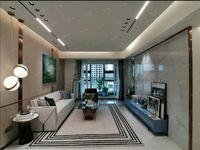 出售鸿山 天宸3室2厅2卫88.65平米52万住宅