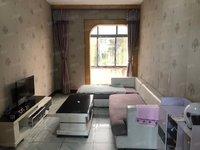 出租毛家坝菜市场2室2厅1卫68平米600元/月住宅