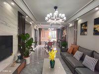 出售创兴城3室2厅2卫89平米61.8万住宅