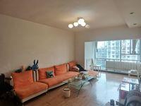 新天地公寓电梯房两室两厅一卫