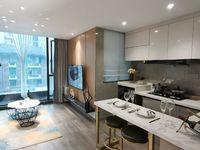 五星街片区 唯一LOFT公寓 办公、自住、投资均可选择