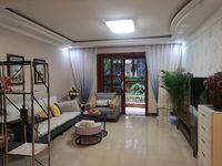出售绿盛小区3室2厅2卫133平米68万住宅